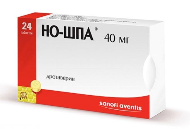 Препарат но шпа в таблетках