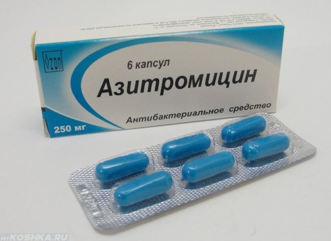 Препарат азитромицин в виде капсул