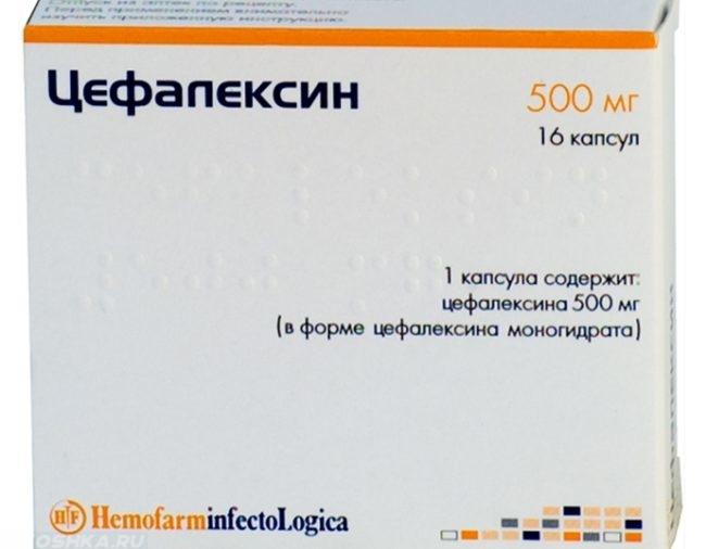 Препарат цефалексин в виде капсул