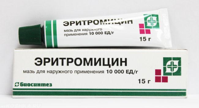 Мазь эритромицин в тюбике