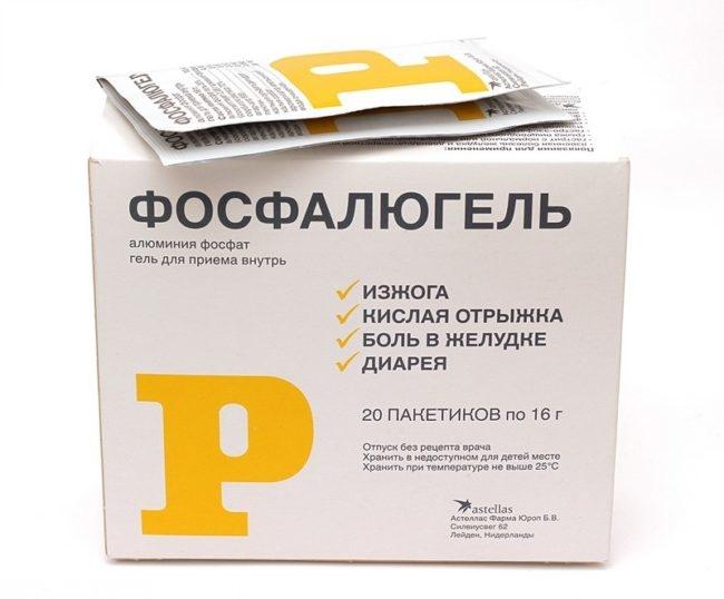 Препарат фосфалюгель в упаковке