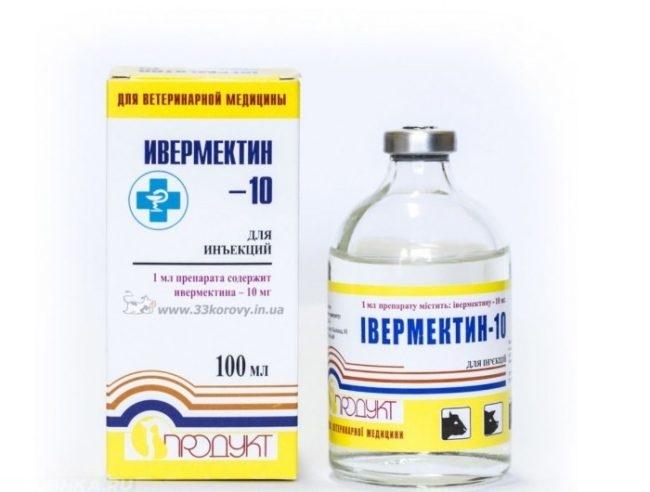 Препарат ивермектин в упаковке