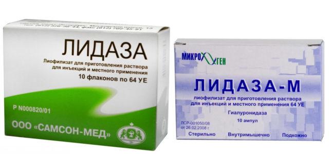 Препарат лидаза в двух видах