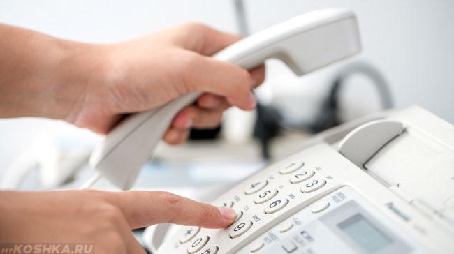 Белый телефон кнопочный