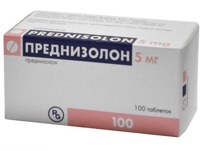 Таблетки преднизолон в упаковке