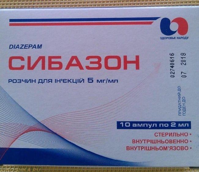 Препарат сибазон в упаковке