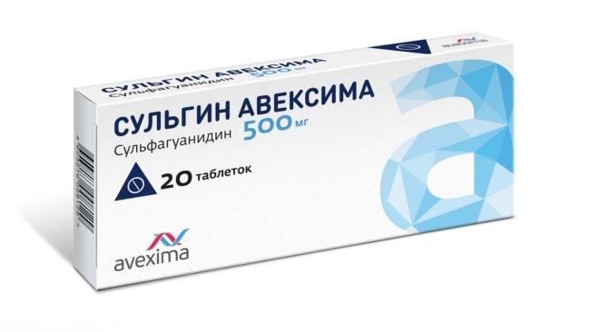 Препарат сульгин в виде таблеток