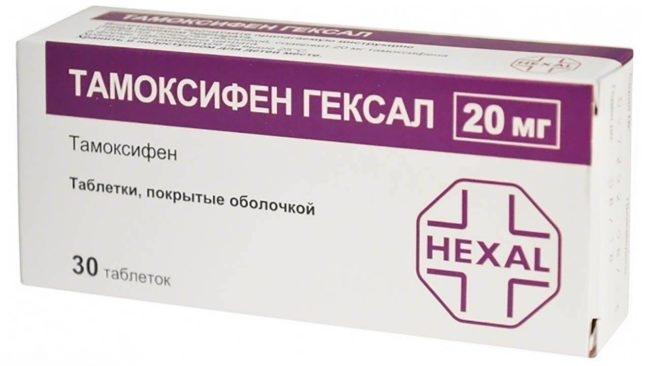 Препарат тамоксифен в виде таблеток