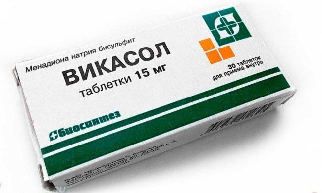 Таблетки викасол в упаковке
