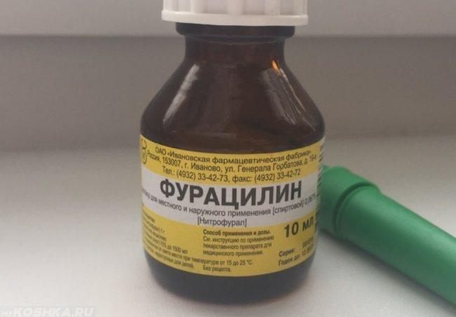 Препарат фурацилин в баночке