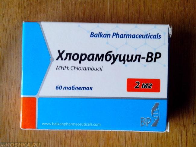Препарат хлорамбуцил в таблетках
