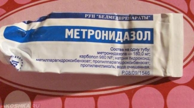 Гель метронидазол в тюбике