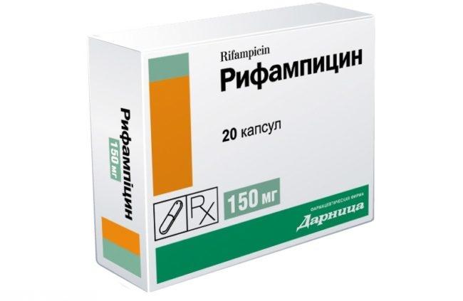 Препарат рифампицин в капсулах