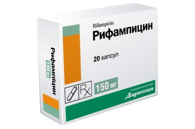 Препарат рифампицин в виде капсул