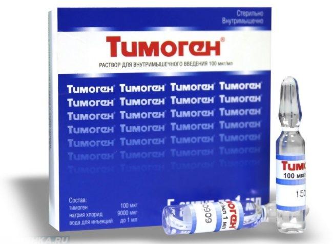 Препарат тимоген в виде раствора