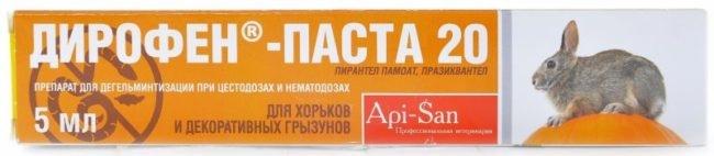 Упаковка Дирофен пасты для лечения глистов у кроликов и других пушных зверей
