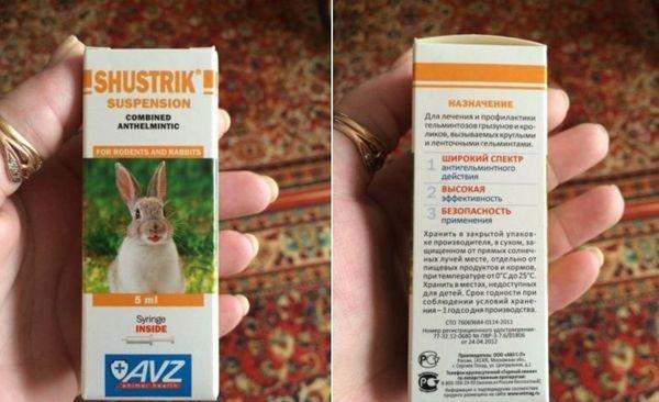 Коробка с инструкцией для противогельминтного препарата Шустрик