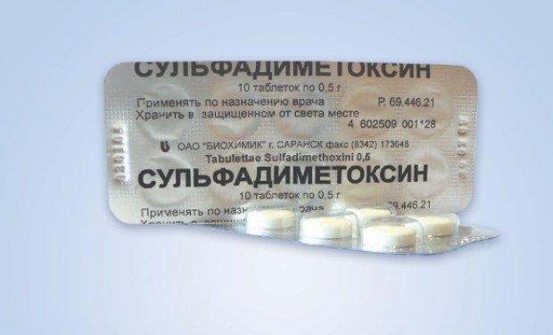 Упаковка средства сульфадиметоксин для лечения кокцидиоза у кроликов