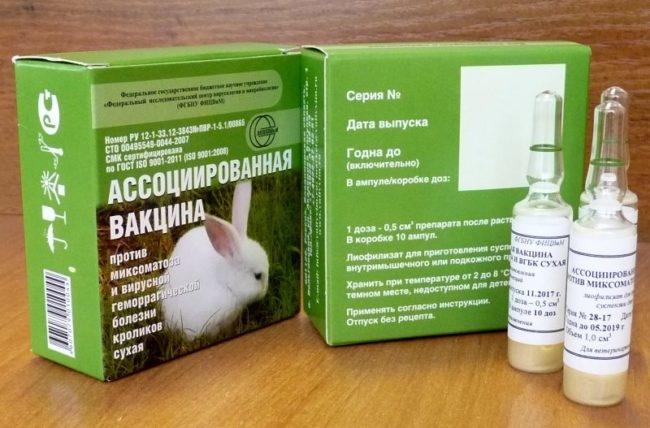 Упаковка и капсулы с вакциной для кроликов против миксоматоза