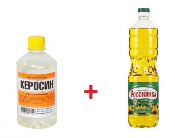 Керосин и растительное масло для приготовления лечебной смеси от псороптоза у кроликов