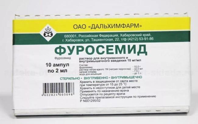 Картонная коробка с препаратом Фуросемид в ампулах по 2 миллилитра