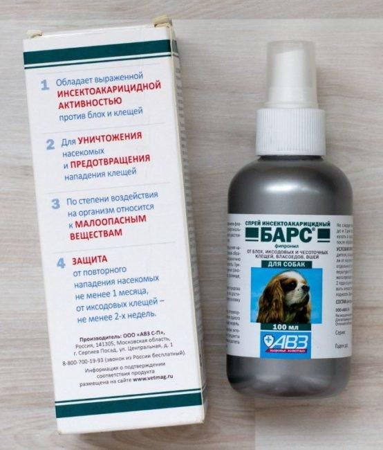 Спрей Барс в пластиковом баллончике для уничтожения кровососущих насекомых у кроликов